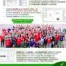 Leták LibreOffice pro školy